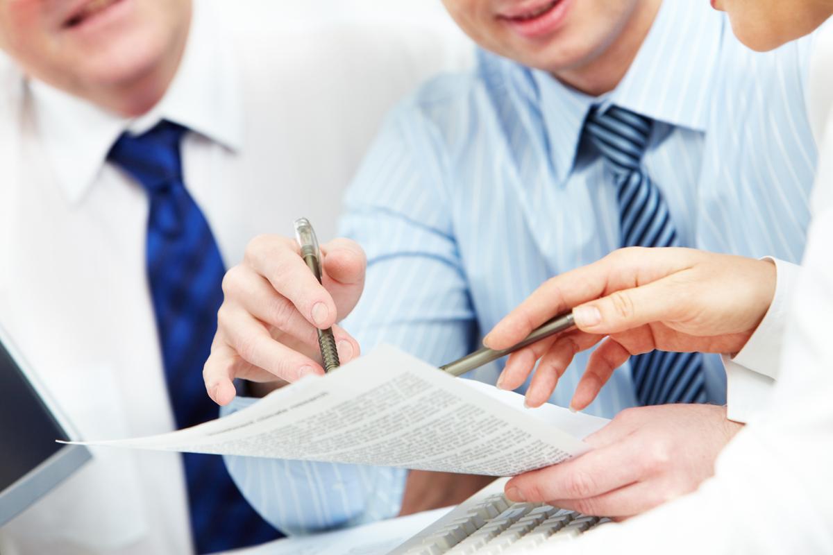 Способ обеспечения исполнения контракта определяется